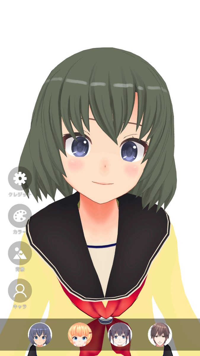 hololive Vtuber Anime Charakter virtuell kamera App android 1