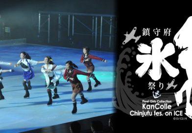 Shimbun Eisfest mit Kancolle in Chiba
