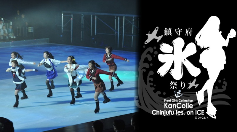 Kancolle Event on ICE