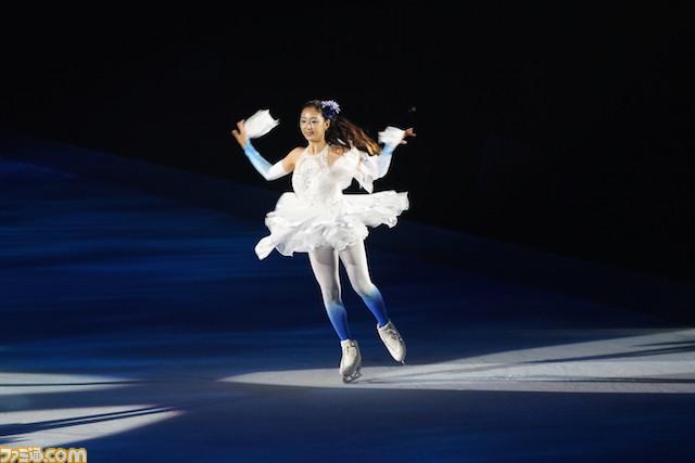 Rina Sawayama Kancolle Chimbun Picture by Famitsu