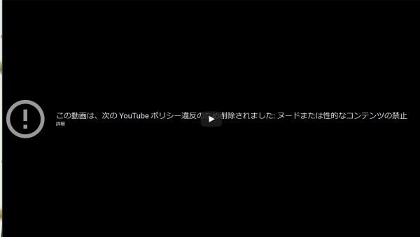 Senran Kagura Stream Ban Youtube 2