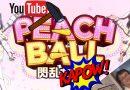Youtube schwingt Bann-Hammer gegen Entwickler-Livestream von Senran Kagura