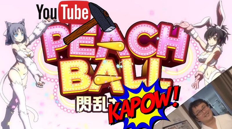 Senran kagura Live Stream Youtube Ban