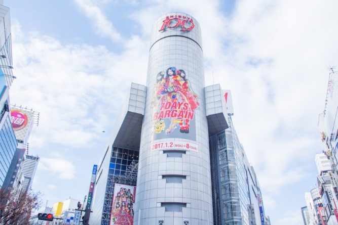 Shibuya 109 Tower