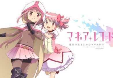 Madoka Magica Side Story: Magia Record als Anime angekündigt